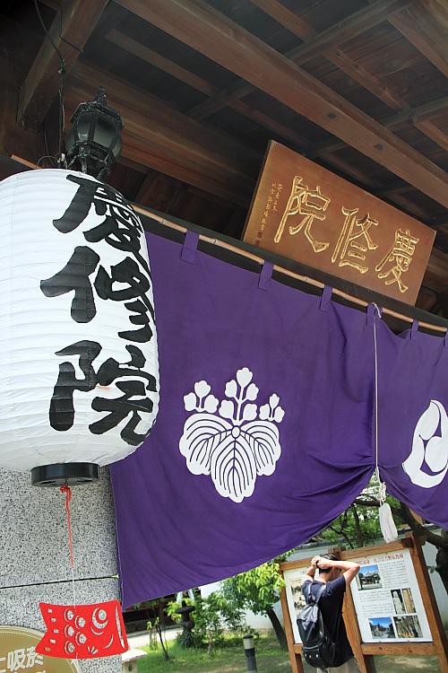 花蓮慶修院2
