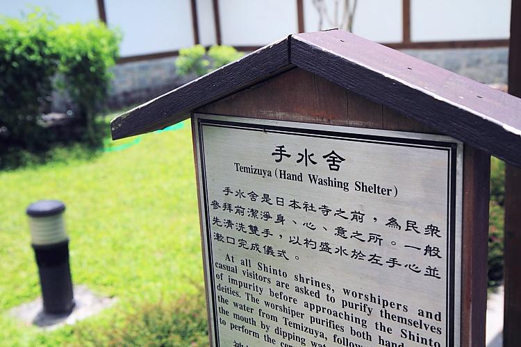 花蓮慶修院6