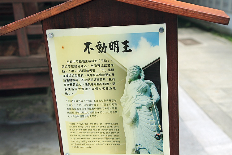 花蓮慶修院11