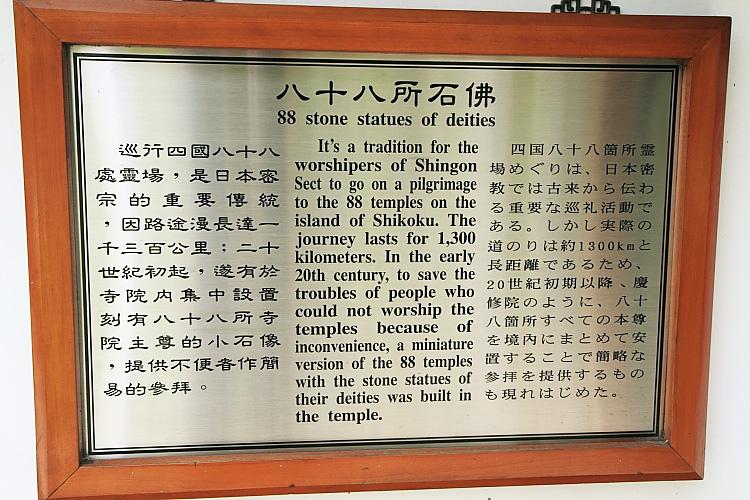花蓮慶修院14