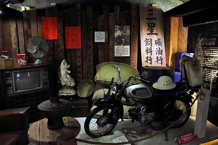七星柴魚博物館12