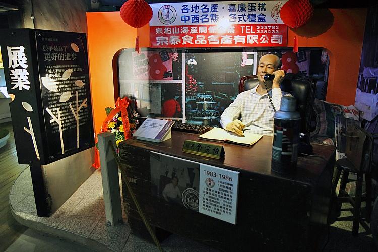 七星柴魚博物館13