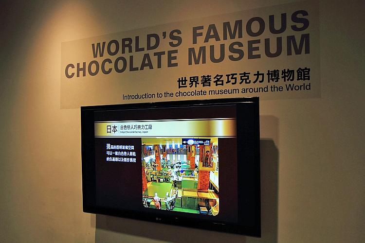 巧克力共和國21.JPG