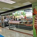 哈密瓜霜淇淋1