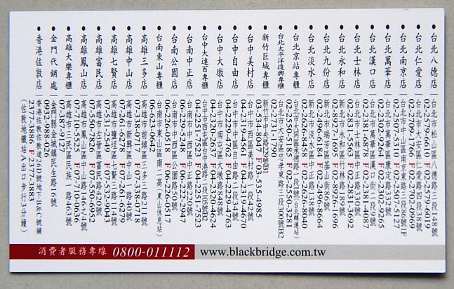 黑橋牌香腸包4