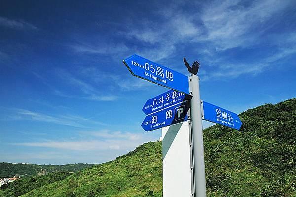 基隆望幽谷5.JPG