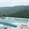 新山夢湖16