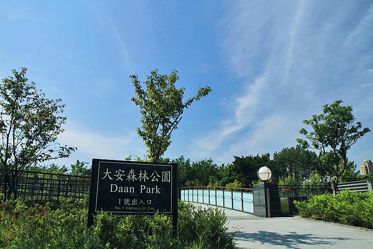 大安森林公園站6.JPG