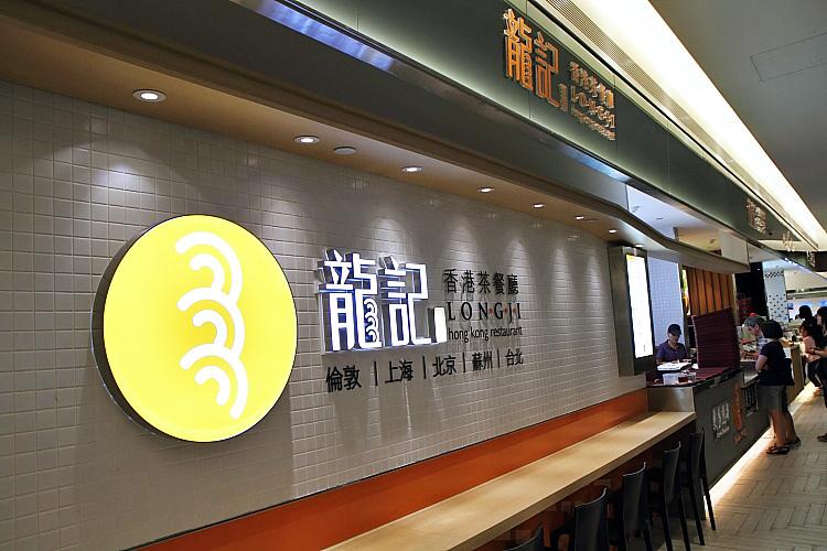 台北101大樓美食街6