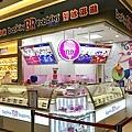 台北101大樓美食街12