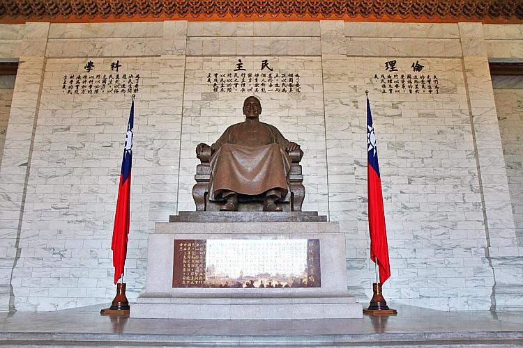 中正紀念堂24