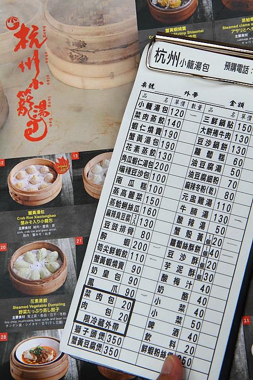 杭州小籠湯包3