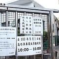 彰化扇形車庫18.JPG