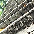 2014青山瀑布2