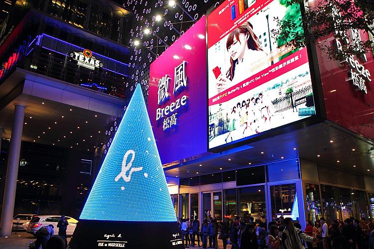 2014台北聖誕夜6