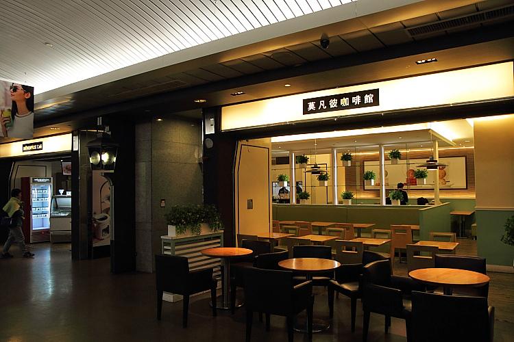 莫凡彼咖啡廳1