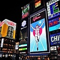 2015日本關西遊前言1.JPG