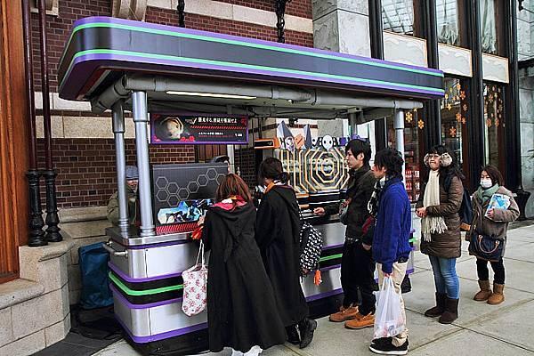 2015日本關西遊50
