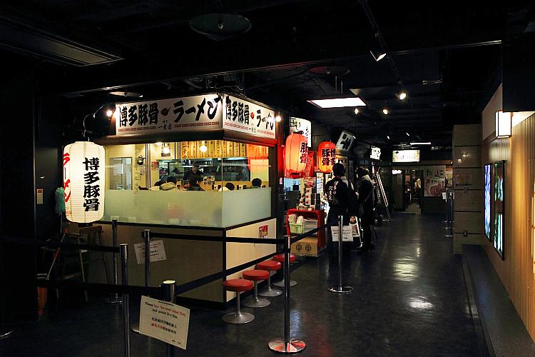 2015日本關西遊92