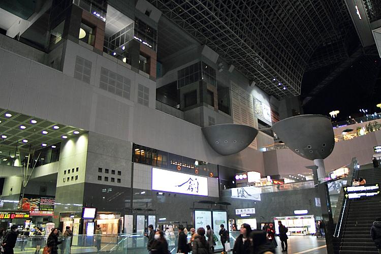 2015日本關西遊98