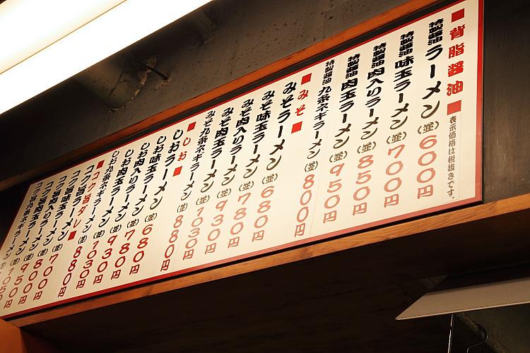 2015日本關西遊105