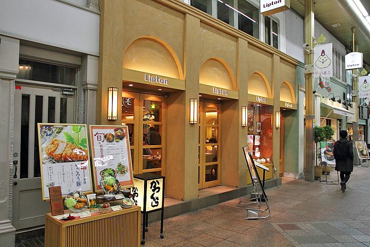 2015日本關西遊113