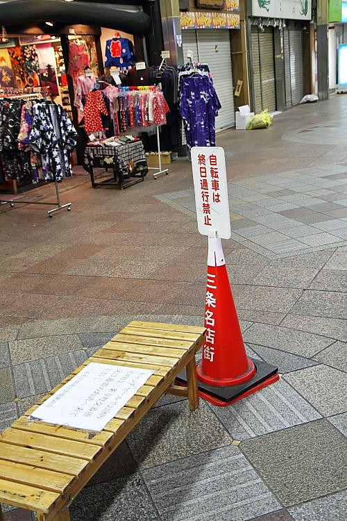 2015日本關西遊118