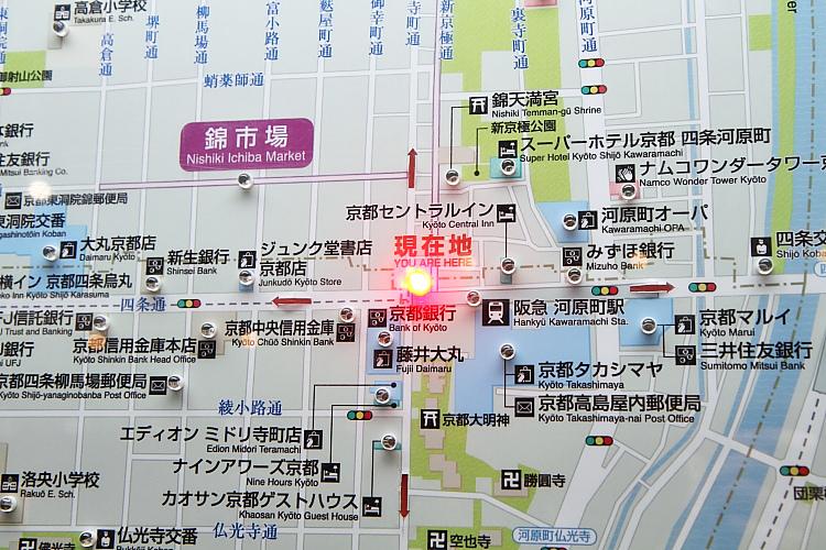 2015日本關西遊128