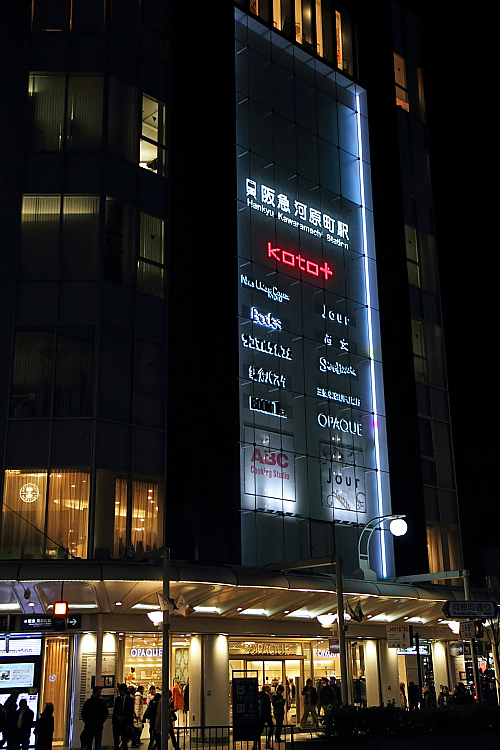 2015日本關西遊129