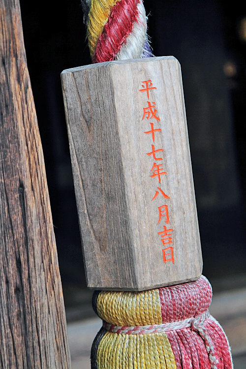 2015日本關西遊137