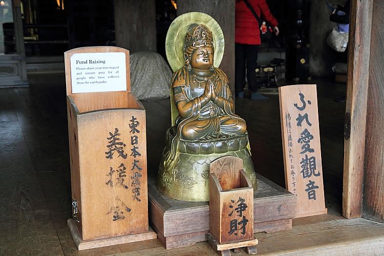 2015日本關西遊138