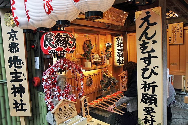 2015日本關西遊141