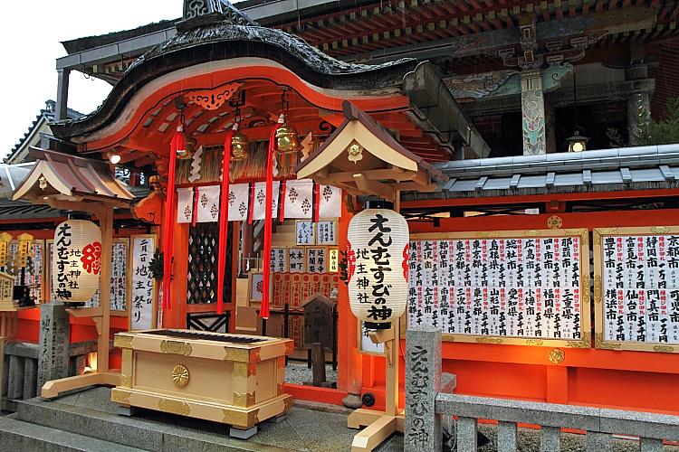 2015日本關西遊142