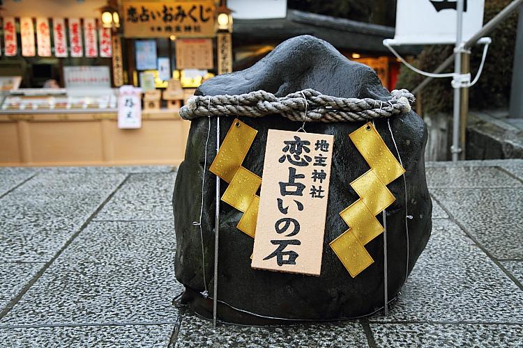 2015日本關西遊143