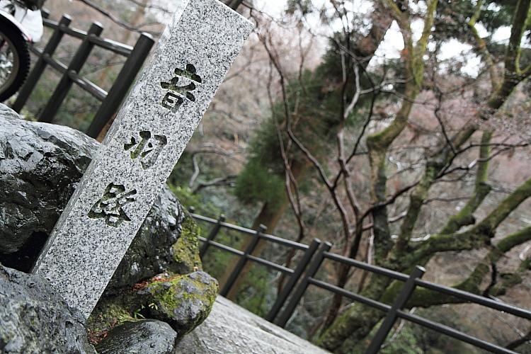 2015日本關西遊146