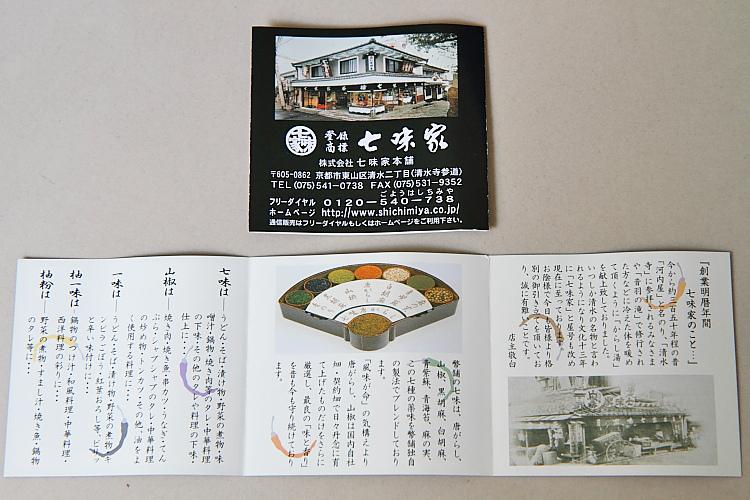 2015日本關西遊155
