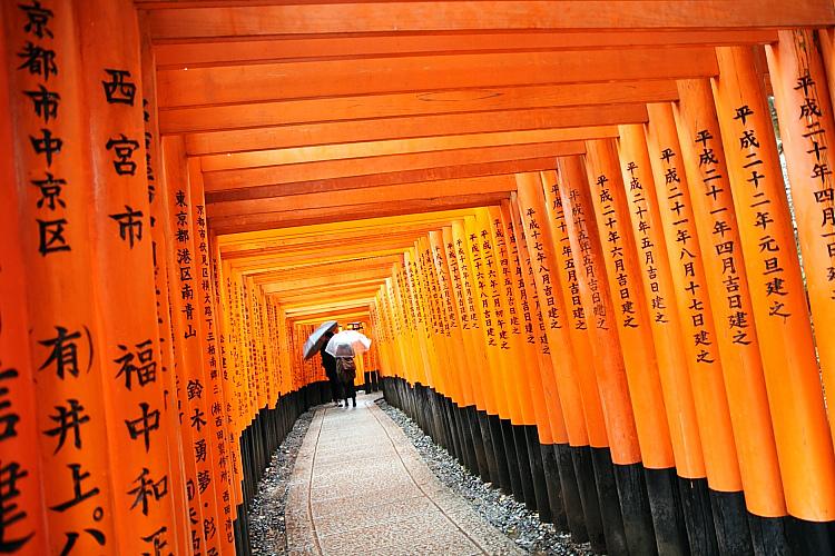 2015日本關西遊163