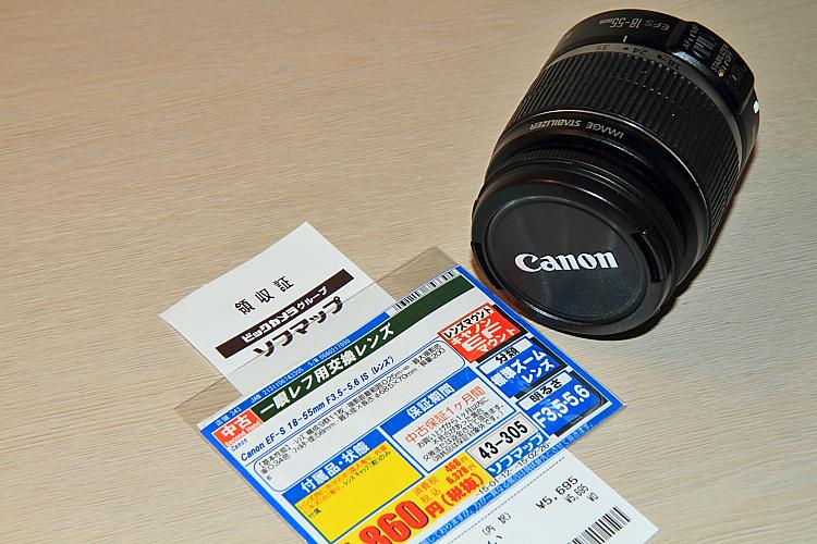 2015日本關西遊172