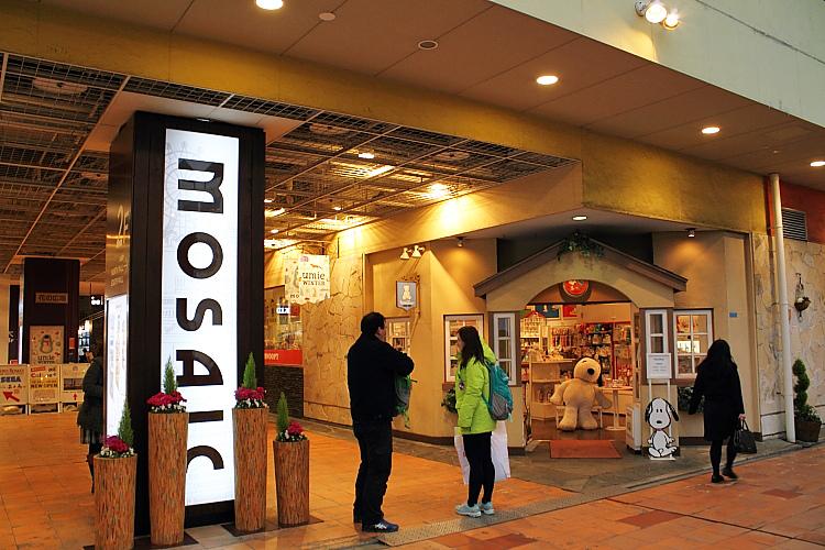 2015日本關西遊173