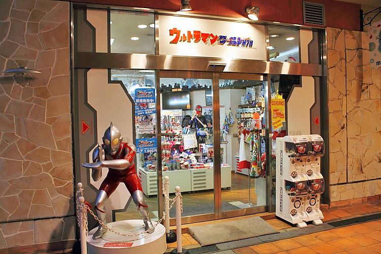 2015日本關西遊177