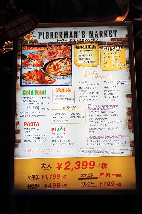 2015日本關西遊190