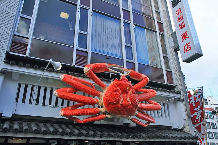 2015日本關西遊220