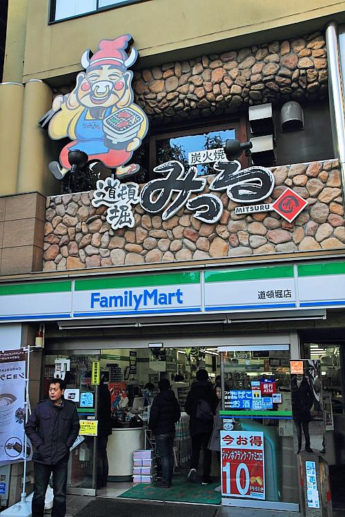 2015日本關西遊222