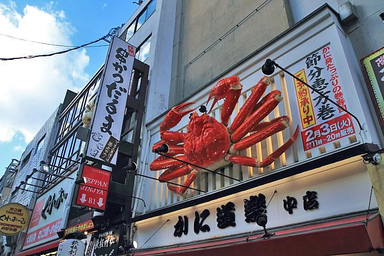 2015日本關西遊224