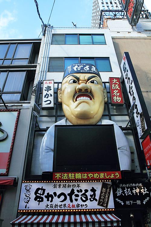 2015日本關西遊225