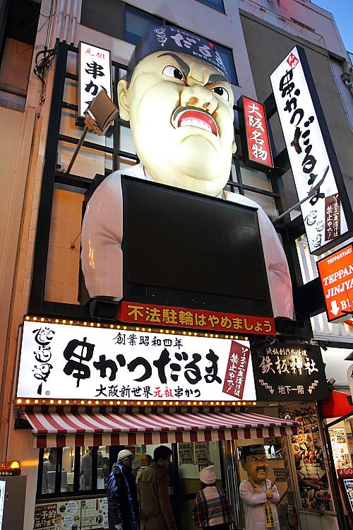 2015日本關西遊226