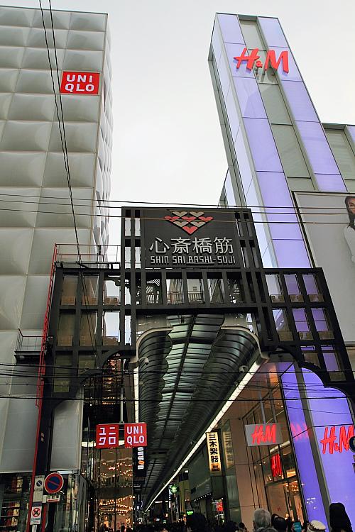 2015日本關西遊232