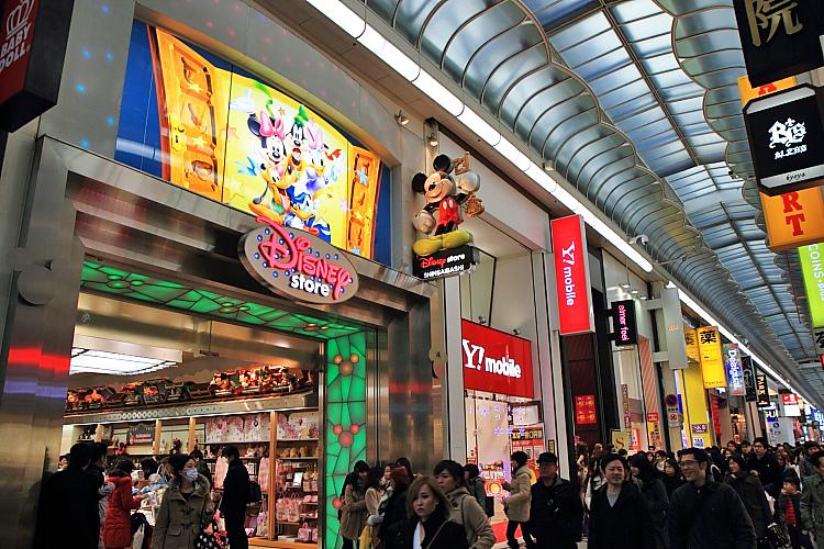 2015日本關西遊237