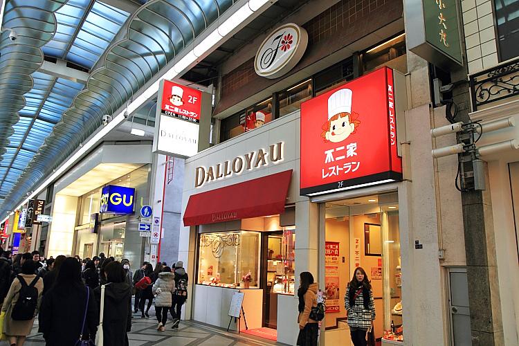 2015日本關西遊238