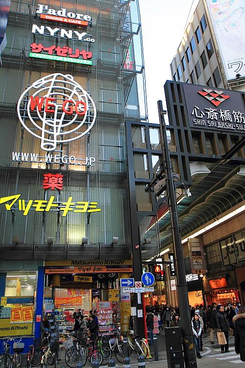 2015日本關西遊239